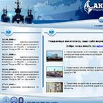 Сайт Аква-сервис