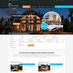 Сайт СК Хороший дом