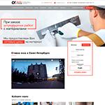 Сайт Альфа строй
